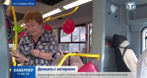 Ялтинский «Крымтроллейбус» получил новые автобусы