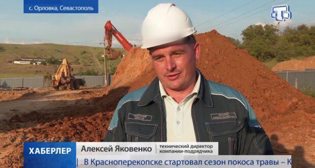 Выгодное сотрудничество: Крым и Севастополь подписали соглашение