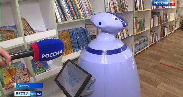 В библиотеках Крыма начали работать роботы