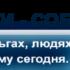 В Крыму — чрезвычайная ситуация природного характера регионального уровня реагирования