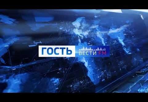 Крым и геополитические прогнозы