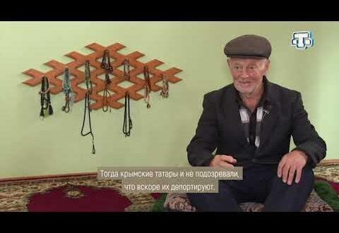 «Тарих излери»Выпуск от 06.06.2021 Ускут/Приветное