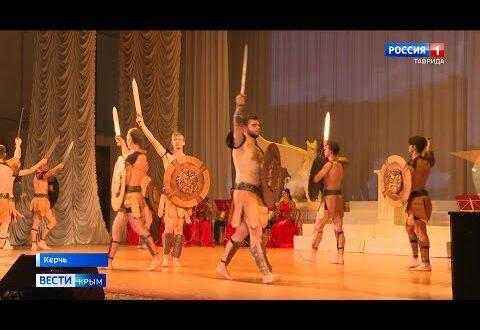 Международный фестиваль античного искусства провели в Крыму
