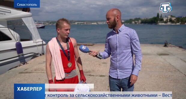 Кубок командующего ЧФ по боксу разыграли в Севастополе