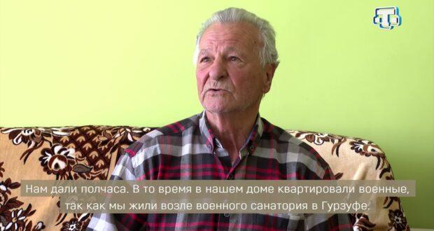 «Тарих излери» Выпуск от 30.05.21Къуру Озен/Солнечногорское