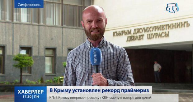 В Крыму подвели итоги праймериз