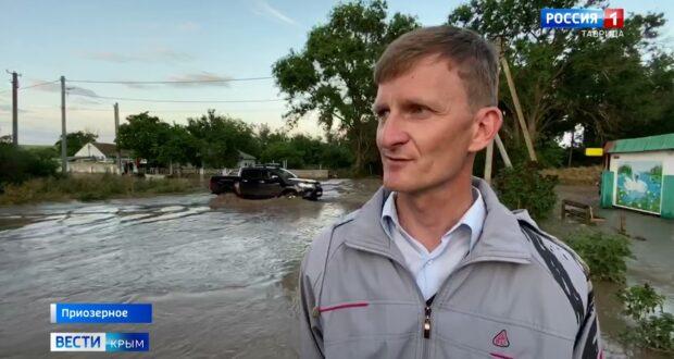 Наводнение в Приозерном: в Ленинском районе затопило 18 дворов