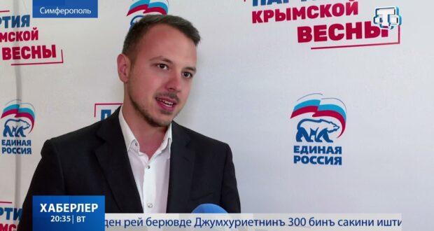 Крымские единороссы провели в Симферополе конференцию