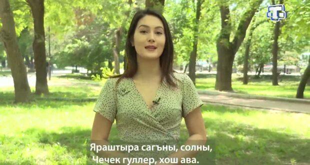 Рубрика «Шиир»  09.06.21