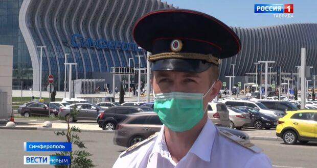 В Крыму спасли умирающего пассажира самолёта