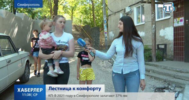 Благоустройство крымской столицы выходит на новый уровень