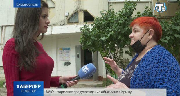 Народ говорит: в Симферополе 37-летний дом нуждается в срочном ремонте