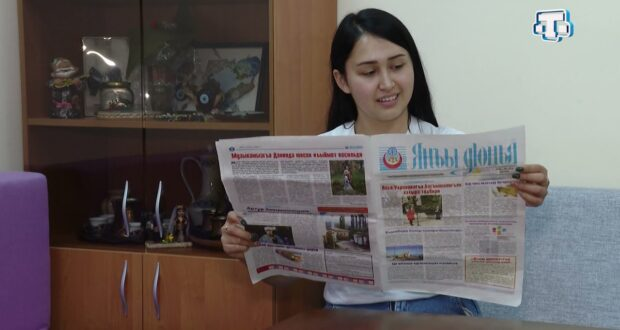 Левха: «Янъы дюнья» миллий газетамызнынъ басылмасы 31.05.21