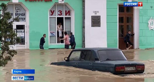 В Крыму ввели режим ЧС из-за потопа