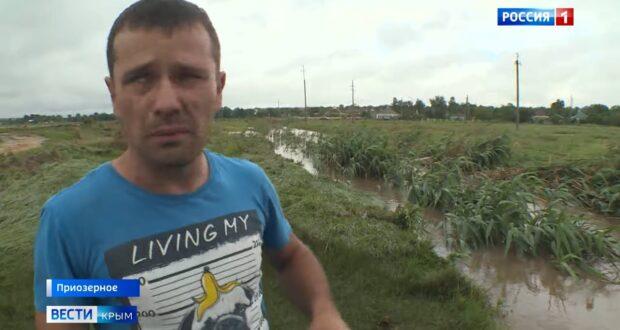 Ливень оставил часть крымчан без крыши над головой