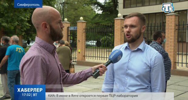 Верховный суд Крыма вынес приговор Рефату Чубарову