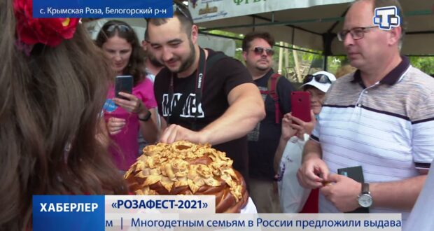 В Крыму прошел Международный фестиваль болгарской культуры