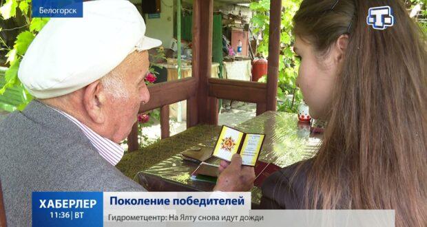 Кудус Юнусов: он попал на войну в 11 лет