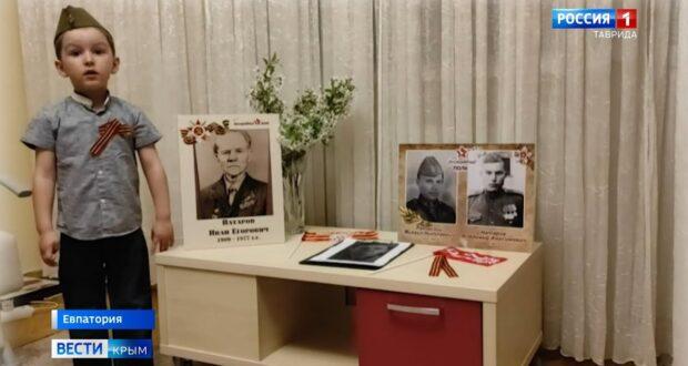 Крымские школьники почтили память героев Великой Отечественной