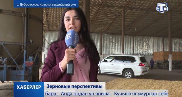 В Крыму стартовала уборочная страда