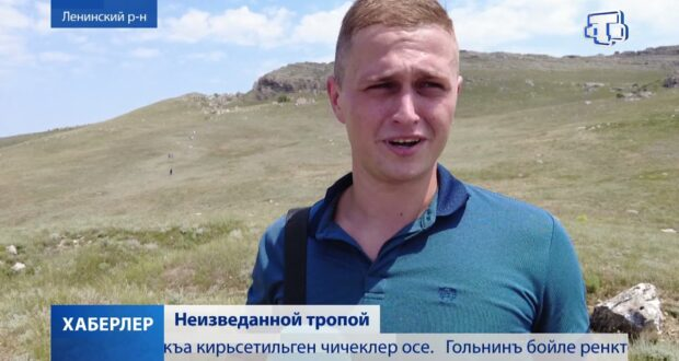 В Ленинском районе открыли новые туристические маршруты