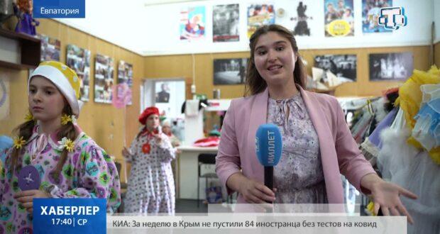 «Золотой ключик» представил в Евпатории премьеру