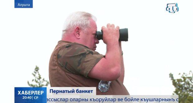 В Крыму устроили банкет для хищных птиц