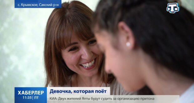 Девочка, которая поёт: Риана Эбулисова