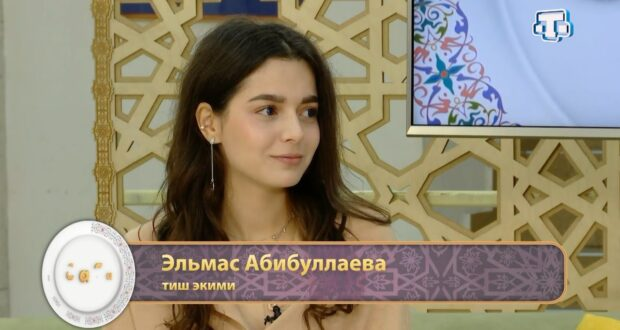 Гость «САБА»: Эльмаз Абибуллаева 04.06.21