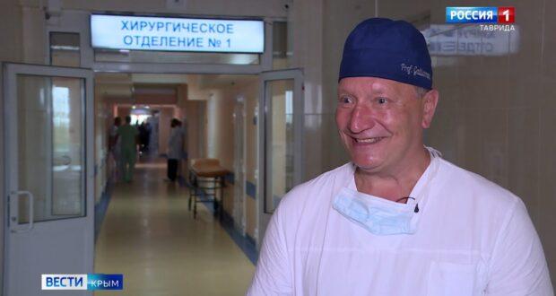 В Ялте медики показали операцию в сети Интернет