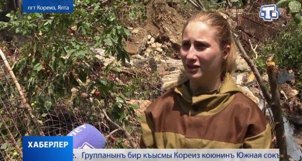 «Молодежка ОНФ» помогает крымчанам ликвидировать последствия стихии