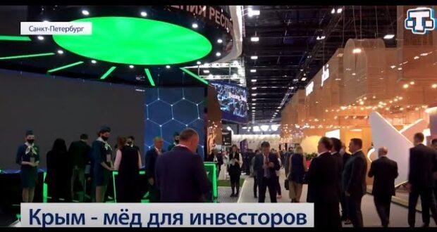 Крым - мёд для инвесторов