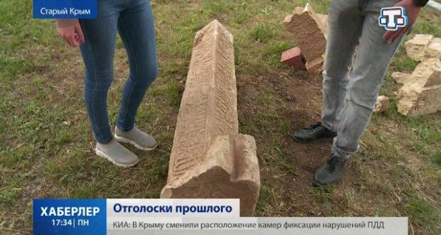 В Старом Крыму обнаружили надгробные мусульманские плиты XIII века