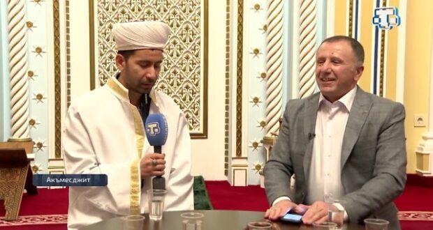 Къырымда Рамазан 30.04.2021