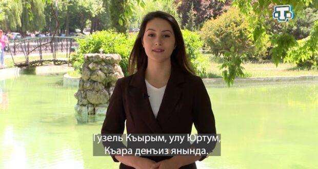 Рубрика «Шиир» 31.05.21