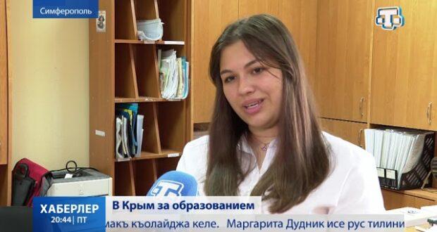 Как иностранные студенты живут в Крыму