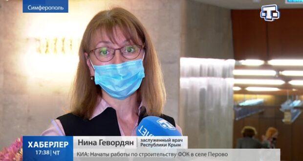 В Крыму сегодня чествовали медработников