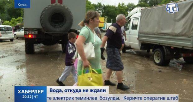 Восточный Крым «ушел» под воду