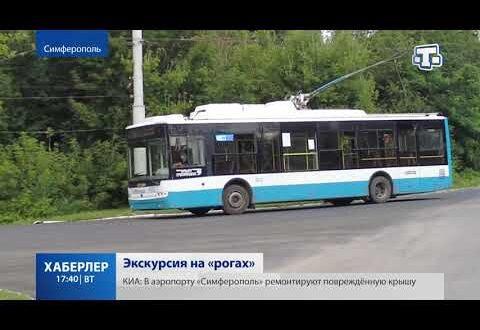 В Ялту — на троллейбусе с экскурсией