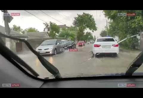 Улицы Симферополя подтопило из-за сильного ливня