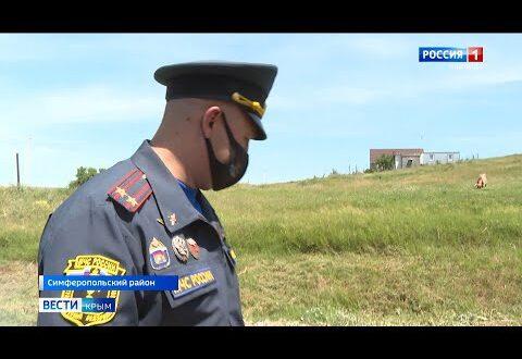 Масштабный рейд МЧС проводят в Крыму