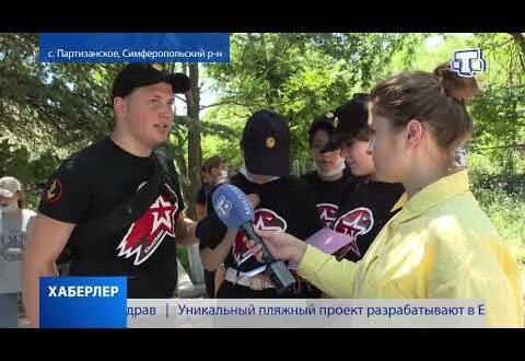 Крымские юнармейцы прошли по местам боевой славы