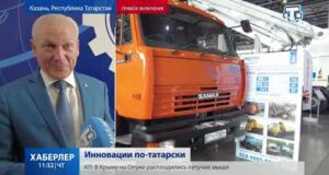 «KazanSummit»: что может предложить Крым