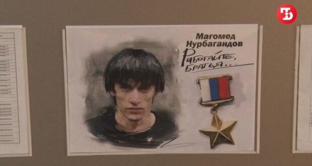В Росгвардии почтили память убитого полицейского
