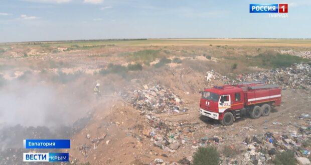 Пожар на полигоне в Евпатории снизился на 25%