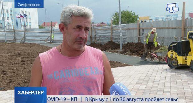 В Симферополе завершается строительство нового сквера