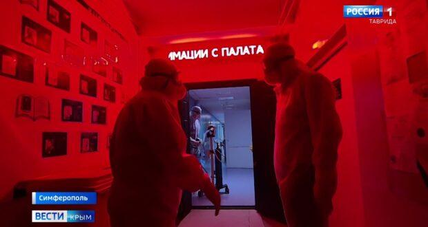 Туристы в Крыму попадают в реанимацию с COVID-19