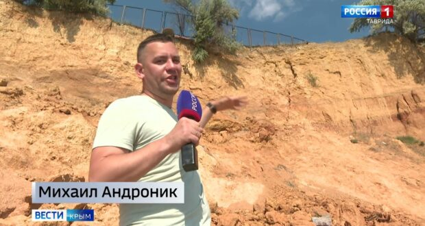 В Севастополе на пляжах начались обвалы грунта