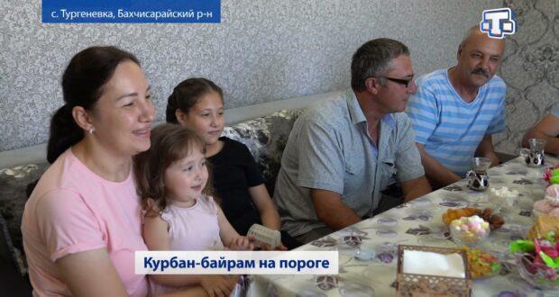 В Крыму готовятся к празднованию Курбан-байрама