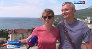 Более 4 миллионов туристов отдохнули в Крыму с начала года